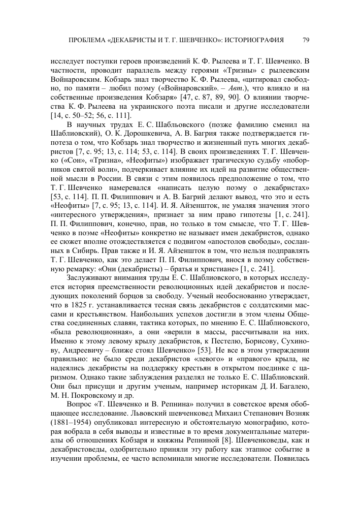 https://forumstatic.ru/files/0013/77/3c/55003.png