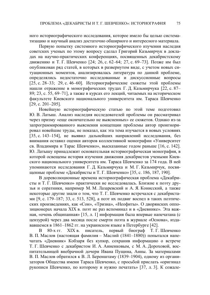 https://forumstatic.ru/files/0013/77/3c/59151.png