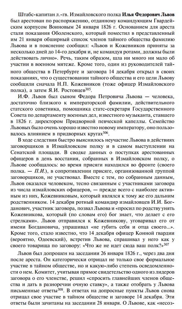 https://forumstatic.ru/files/0013/77/3c/59219.png