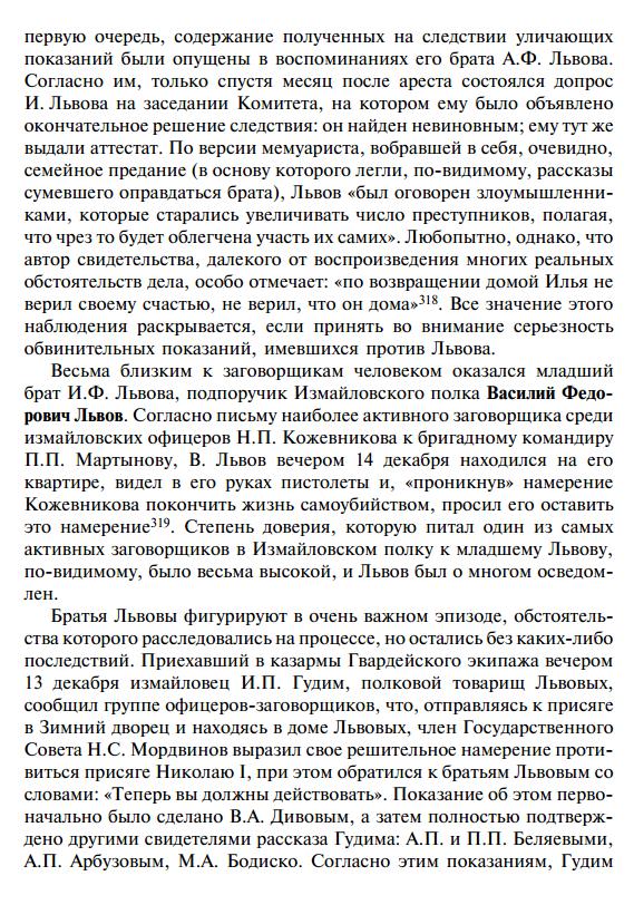 https://forumstatic.ru/files/0013/77/3c/61448.png