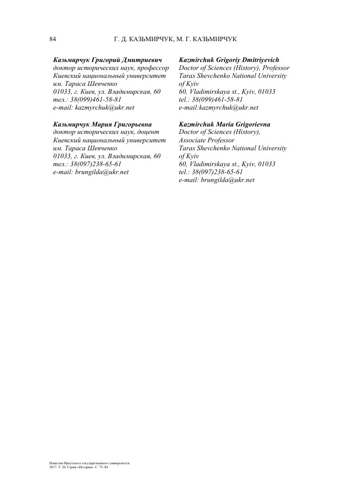 http://forumstatic.ru/files/0013/77/3c/63861.png