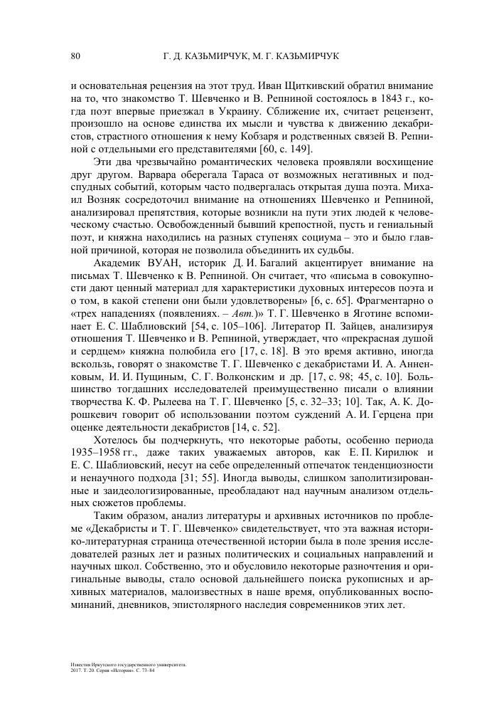 https://forumstatic.ru/files/0013/77/3c/71165.png