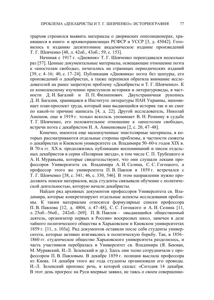 https://forumstatic.ru/files/0013/77/3c/78951.png