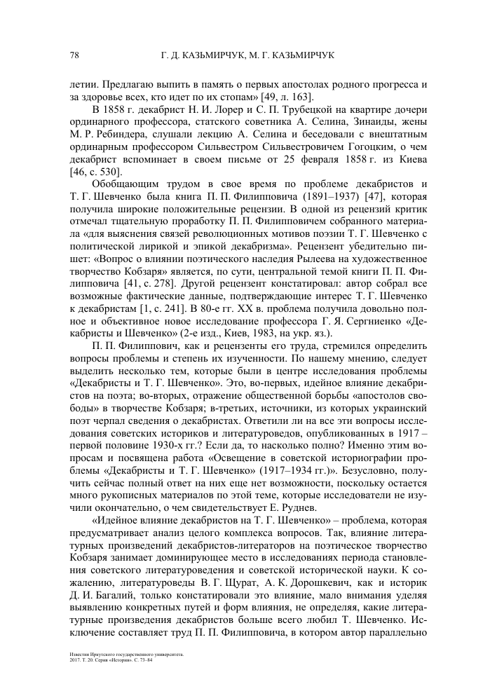https://forumstatic.ru/files/0013/77/3c/85364.png