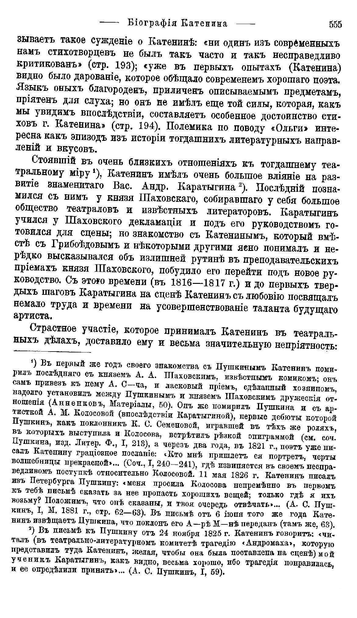 https://forumstatic.ru/files/0013/77/3c/96261.jpg