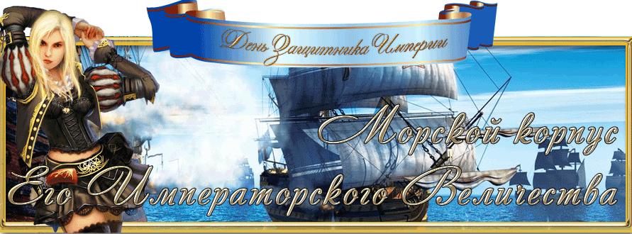 http://forumstatic.ru/files/0013/7f/6c/58240.png