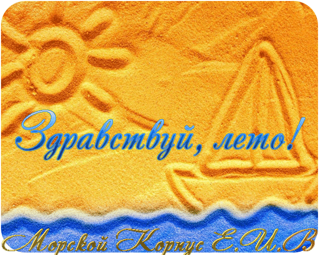 http://forumstatic.ru/files/0013/7f/6c/75517.png