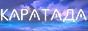 KARATADA