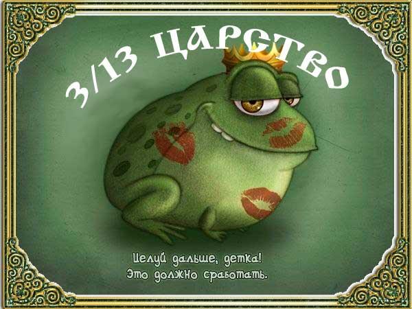 http://forumstatic.ru/files/0014/26/85/68756.jpg