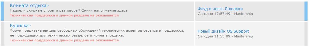 https://forumstatic.ru/files/0014/4d/72/97238.png