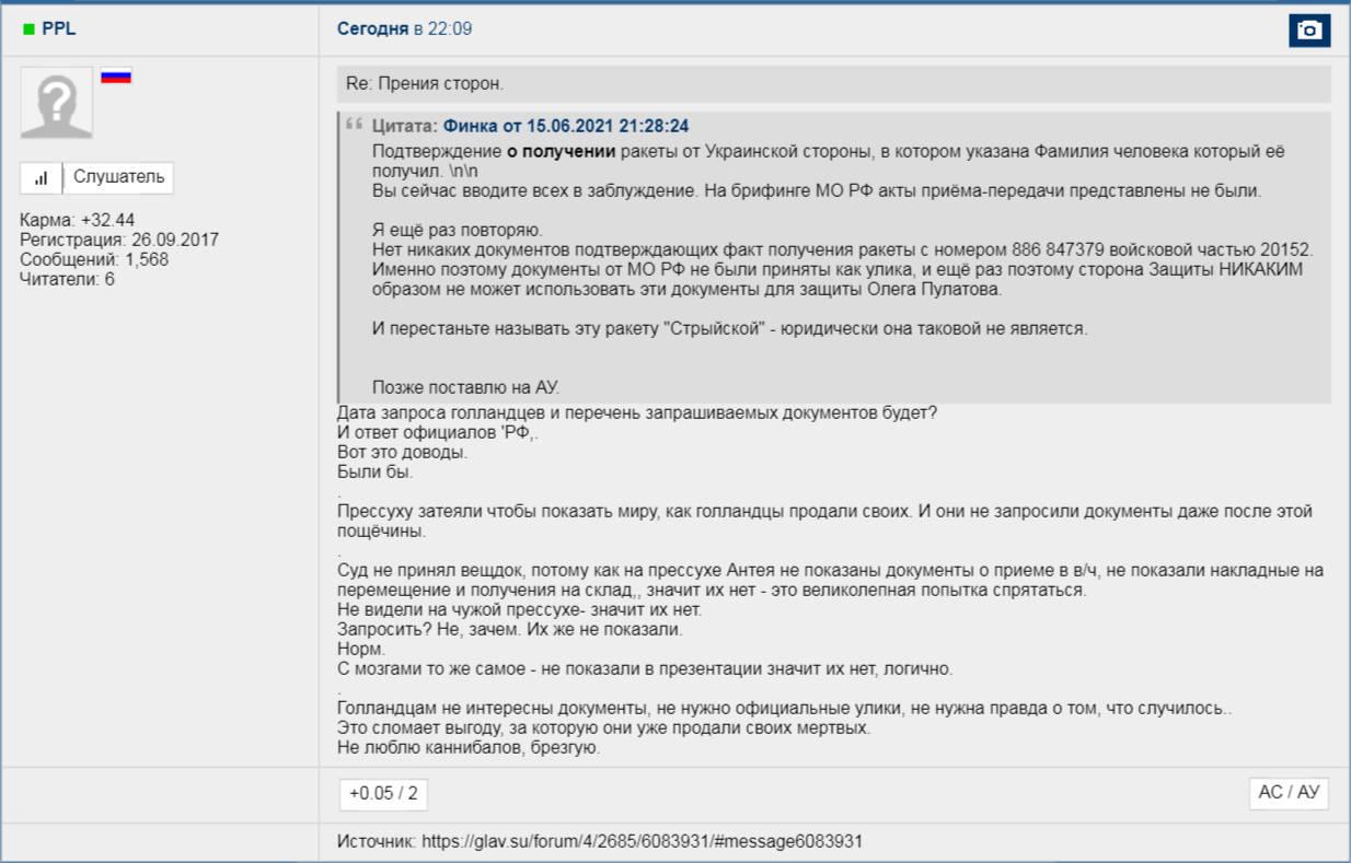 http://forumstatic.ru/files/0014/75/e6/17327.jpg