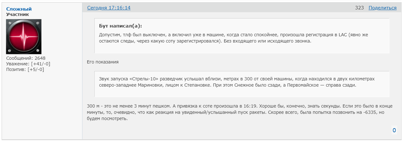http://forumstatic.ru/files/0014/75/e6/20209.png
