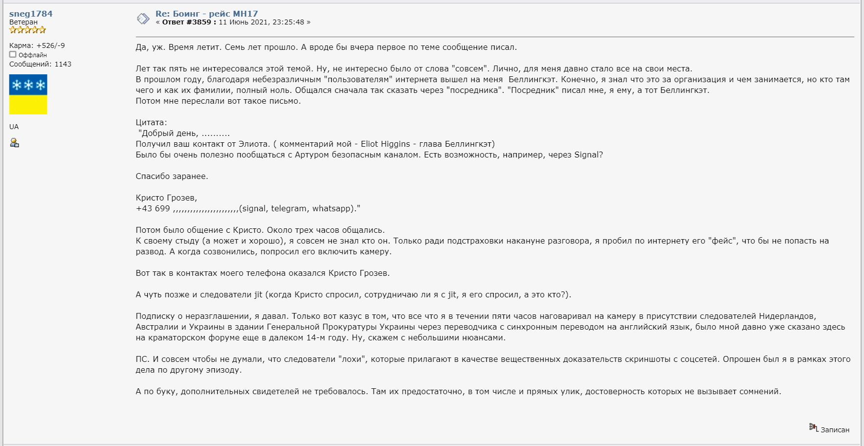 http://forumstatic.ru/files/0014/75/e6/28312.png