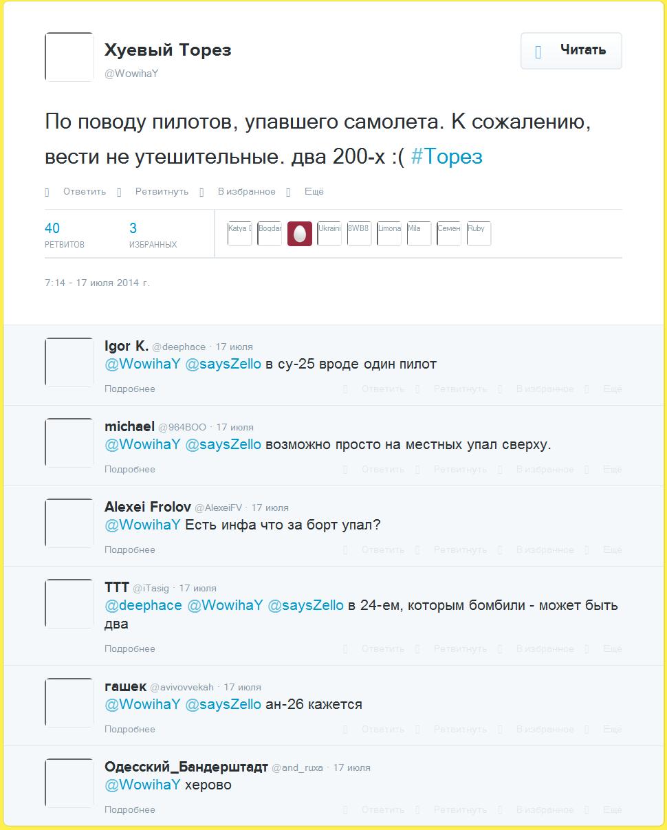 https://forumstatic.ru/files/0014/75/e6/29850.png