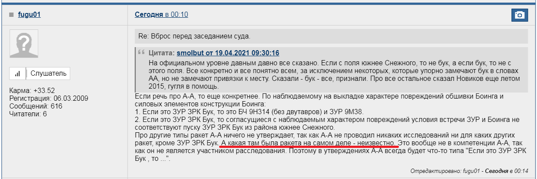 http://forumstatic.ru/files/0014/75/e6/31939.png
