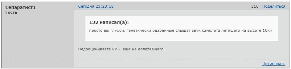 http://forumstatic.ru/files/0014/75/e6/32287.png