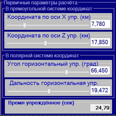 http://forumstatic.ru/files/0014/75/e6/32444.jpg