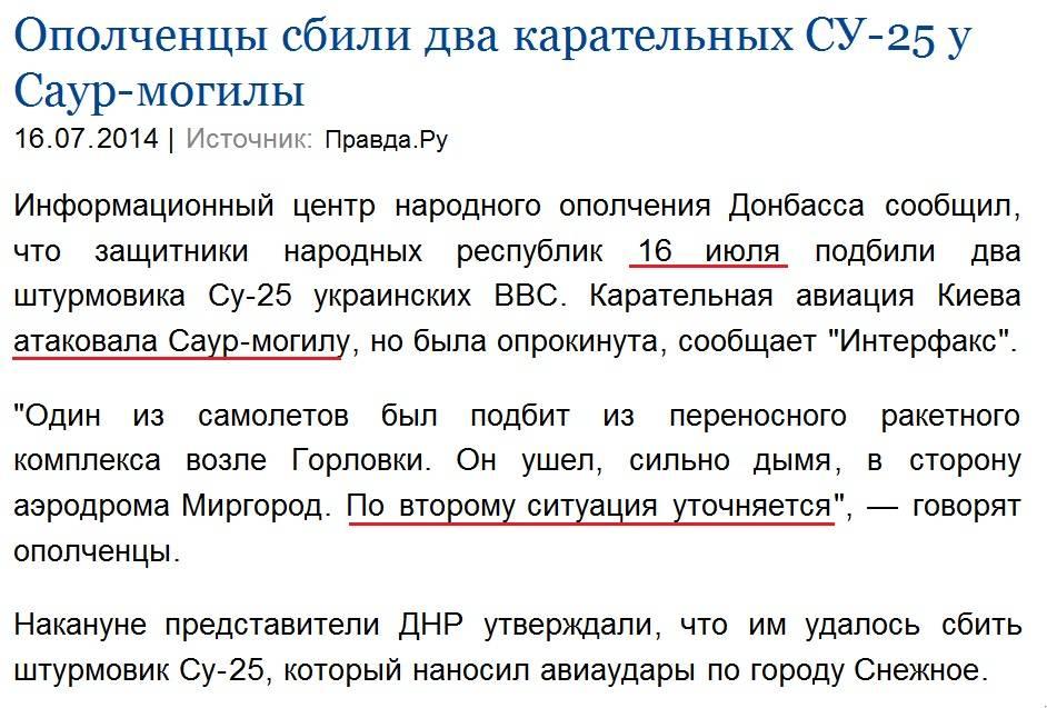 http://forumstatic.ru/files/0014/75/e6/40968.jpg