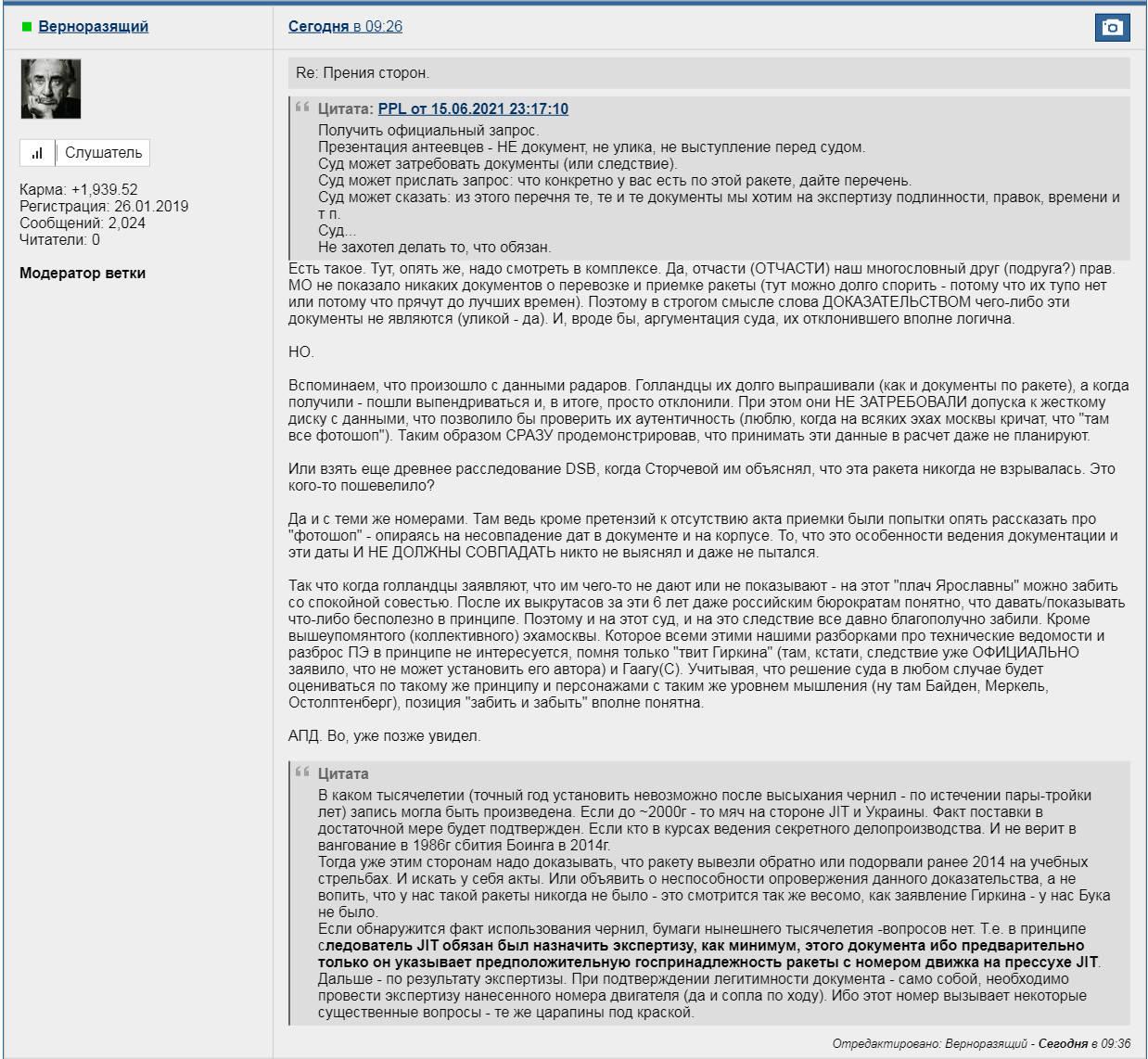 http://forumstatic.ru/files/0014/75/e6/41112.jpg