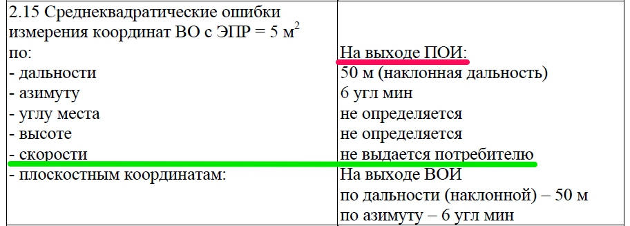 http://forumstatic.ru/files/0014/75/e6/41331.jpg