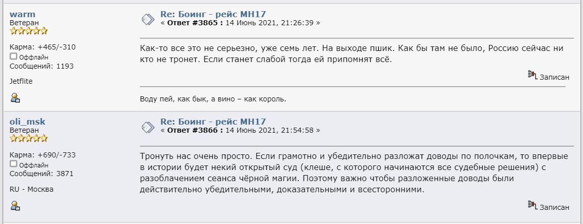 http://forumstatic.ru/files/0014/75/e6/41420.png