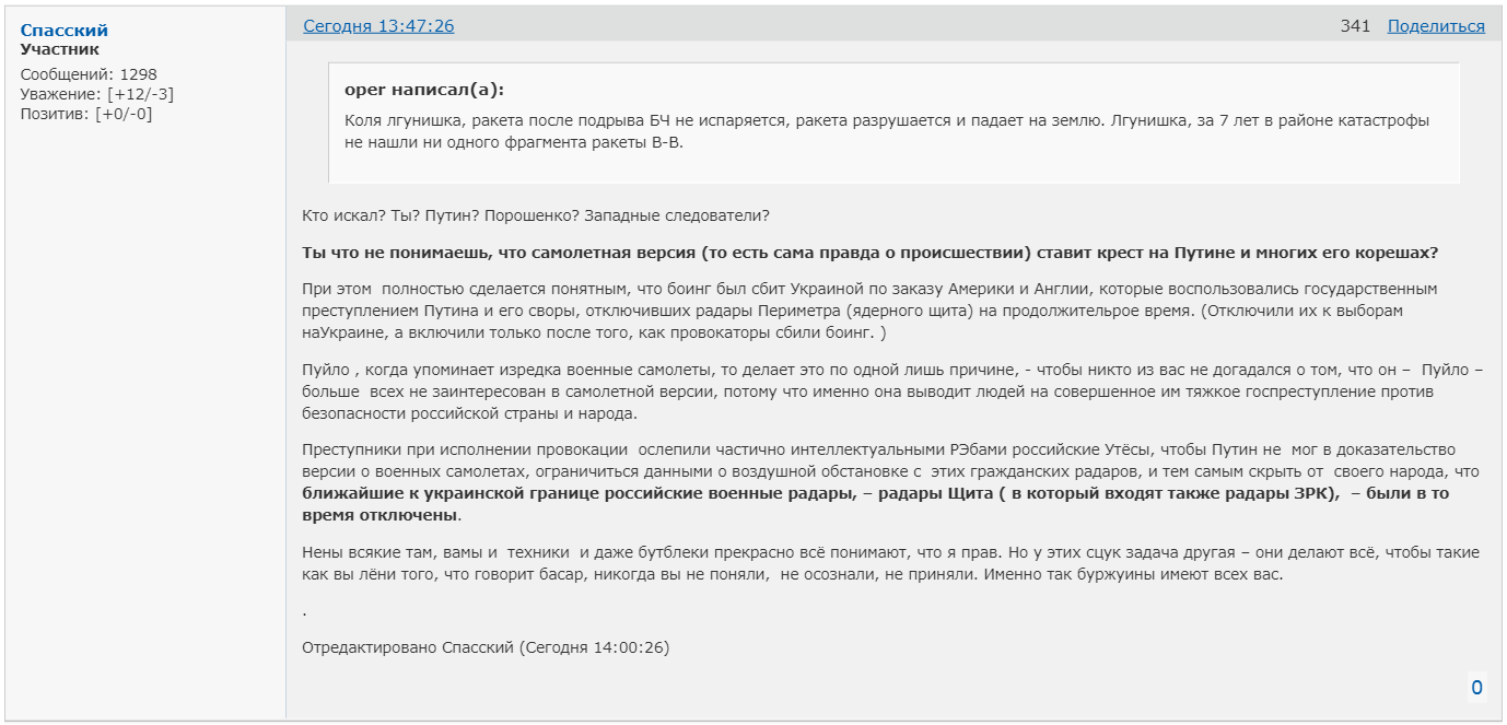http://forumstatic.ru/files/0014/75/e6/42612.png