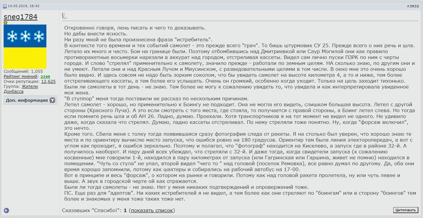 http://forumstatic.ru/files/0014/75/e6/44677.png