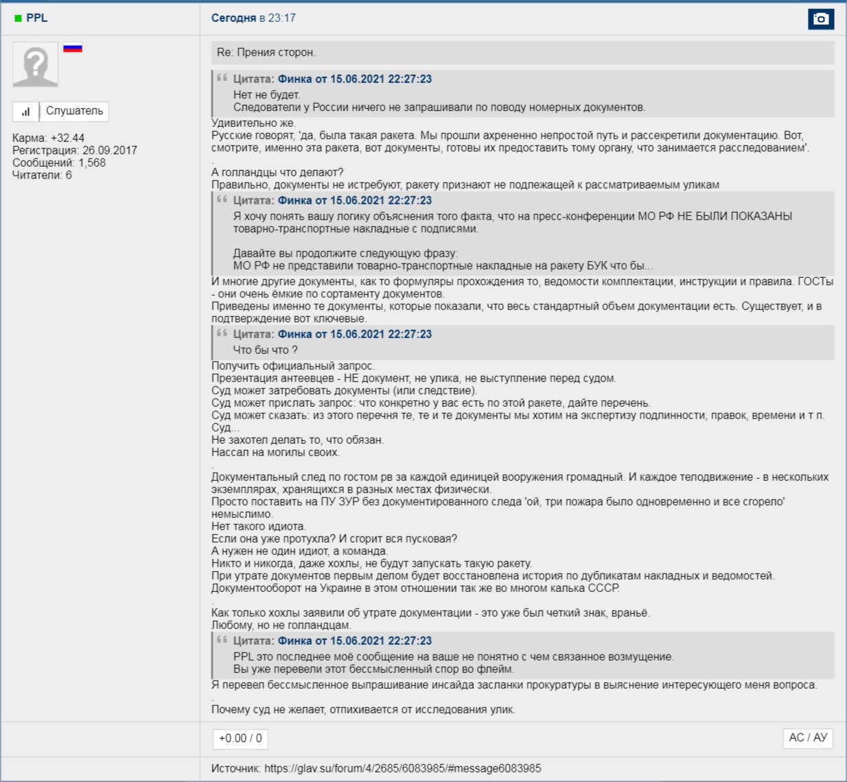 http://forumstatic.ru/files/0014/75/e6/53494.jpg