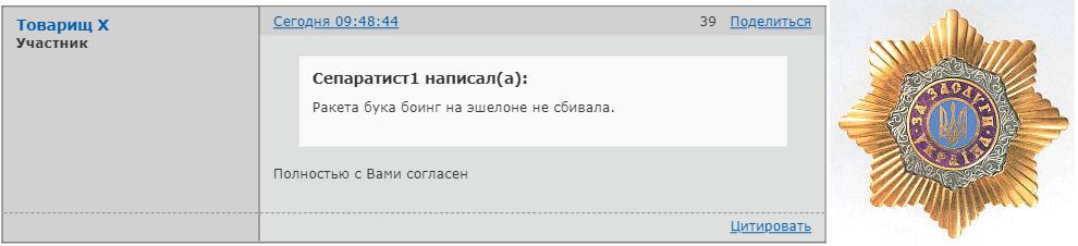 http://forumstatic.ru/files/0014/75/e6/60215.png