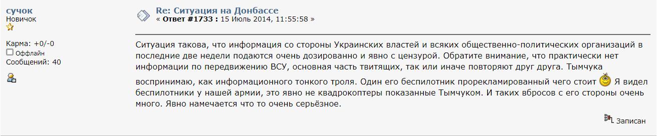http://forumstatic.ru/files/0014/75/e6/60880.png