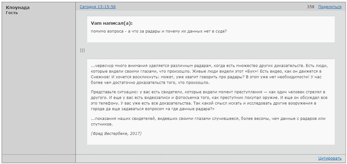 http://forumstatic.ru/files/0014/75/e6/73106.png