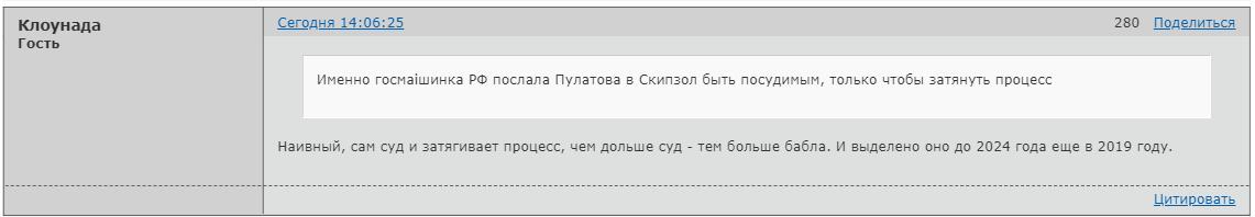 http://forumstatic.ru/files/0014/75/e6/75956.png