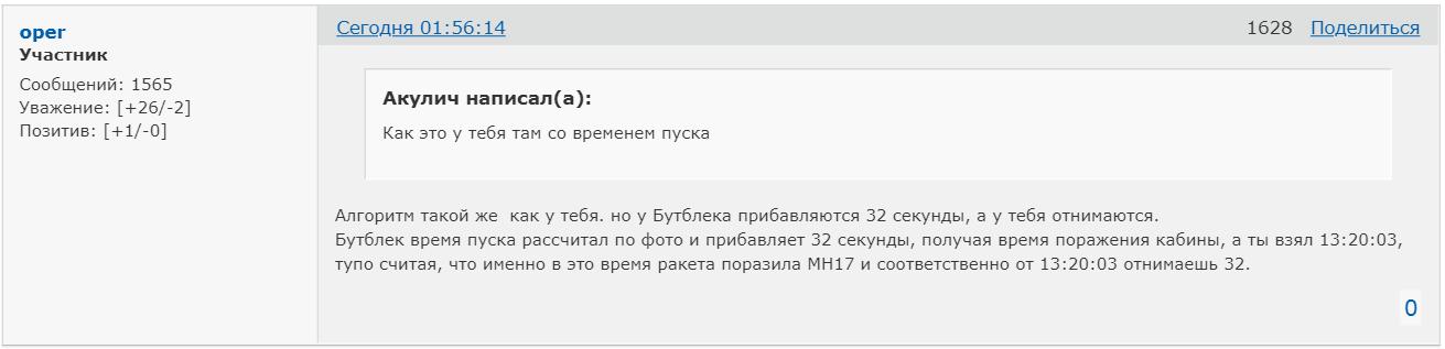 http://forumstatic.ru/files/0014/75/e6/82495.png