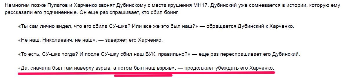 https://forumstatic.ru/files/0014/75/e6/82606.png