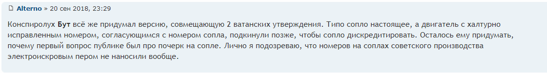 http://forumstatic.ru/files/0014/75/e6/87011.png
