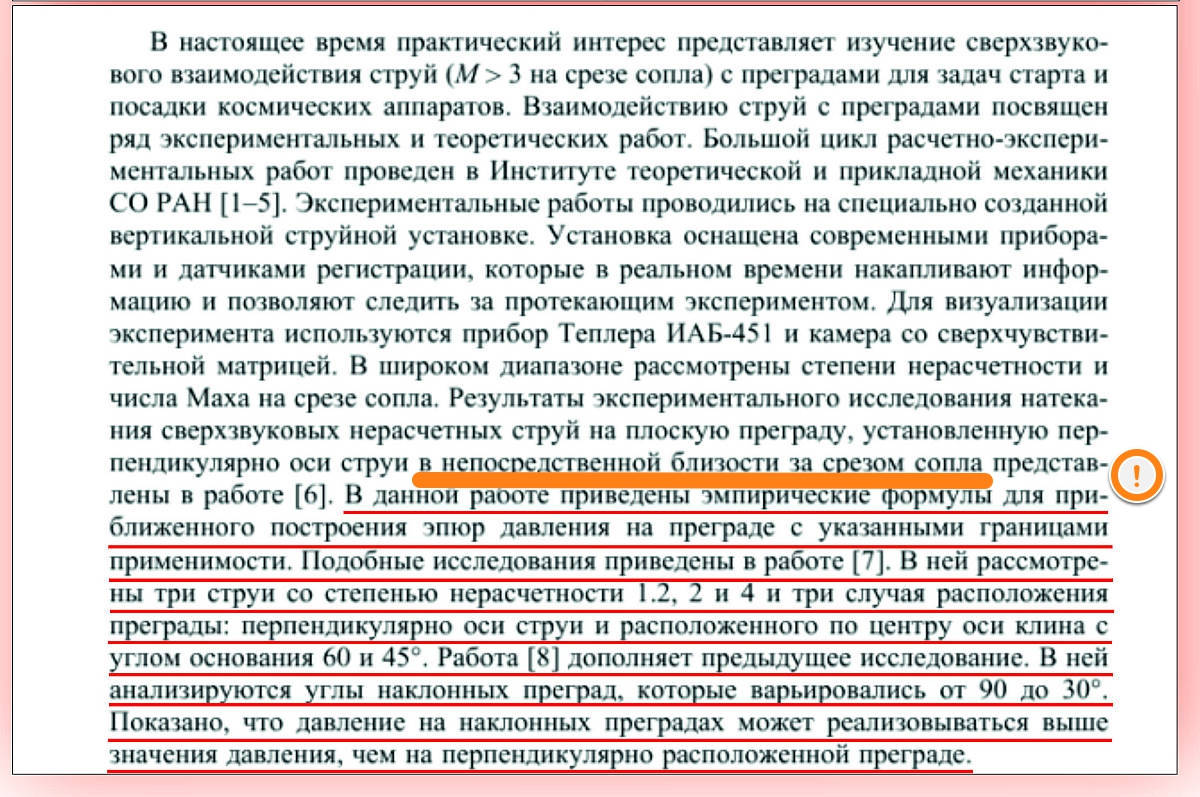 https://forumstatic.ru/files/0014/75/e6/93765.jpg