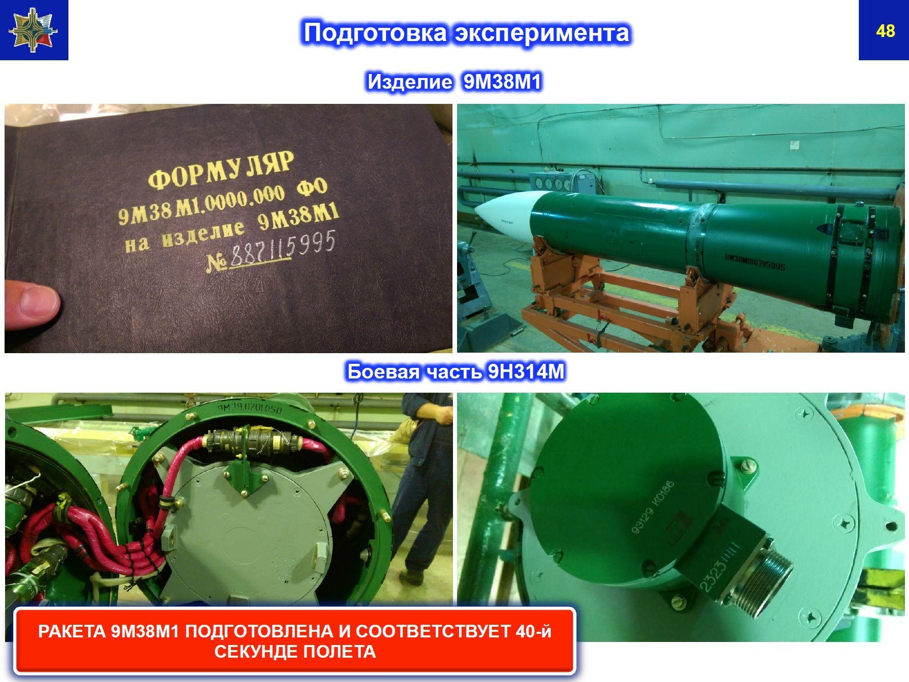 http://forumstatic.ru/files/0014/75/e6/95012.jpg