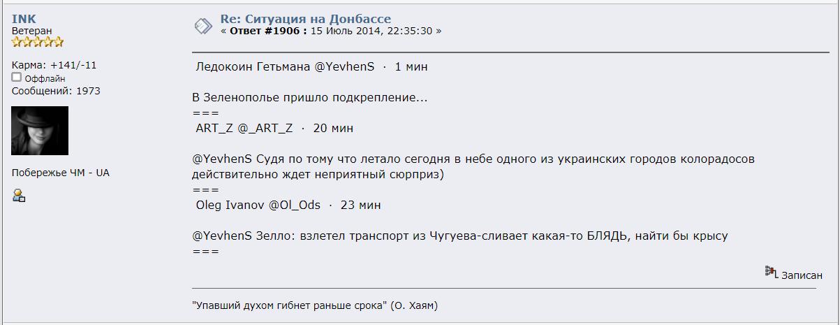 http://forumstatic.ru/files/0014/75/e6/96481.png