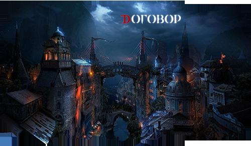 https://forumstatic.ru/files/0014/86/80/98874.png