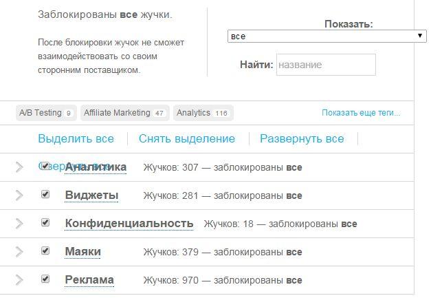 http://forumstatic.ru/files/0014/b9/02/66189.jpg