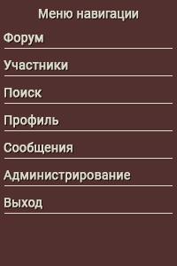 https://forumstatic.ru/files/0014/e8/b6/19409.jpg