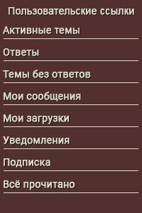 https://forumstatic.ru/files/0014/e8/b6/26846.jpg