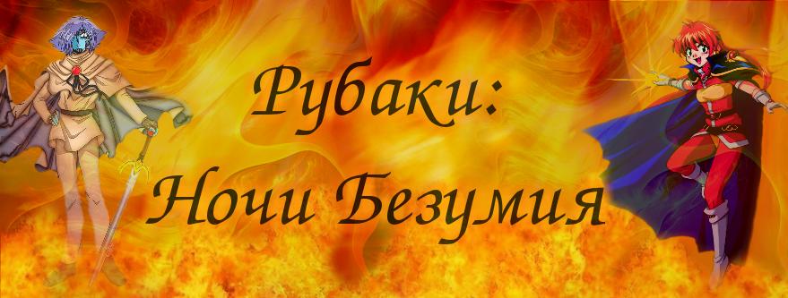 https://forumstatic.ru/files/0015/2f/6c/54864.png