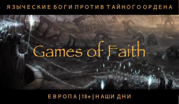 http://forumstatic.ru/files/0015/ac/c2/81440.jpg
