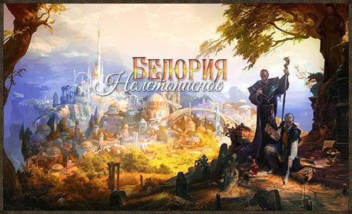 http://forumstatic.ru/files/0015/d5/cd/40850.jpg