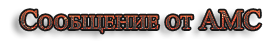 http://forumstatic.ru/files/0015/e5/72/33576.png