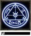 http://forumstatic.ru/files/0015/e5/72/38800.png