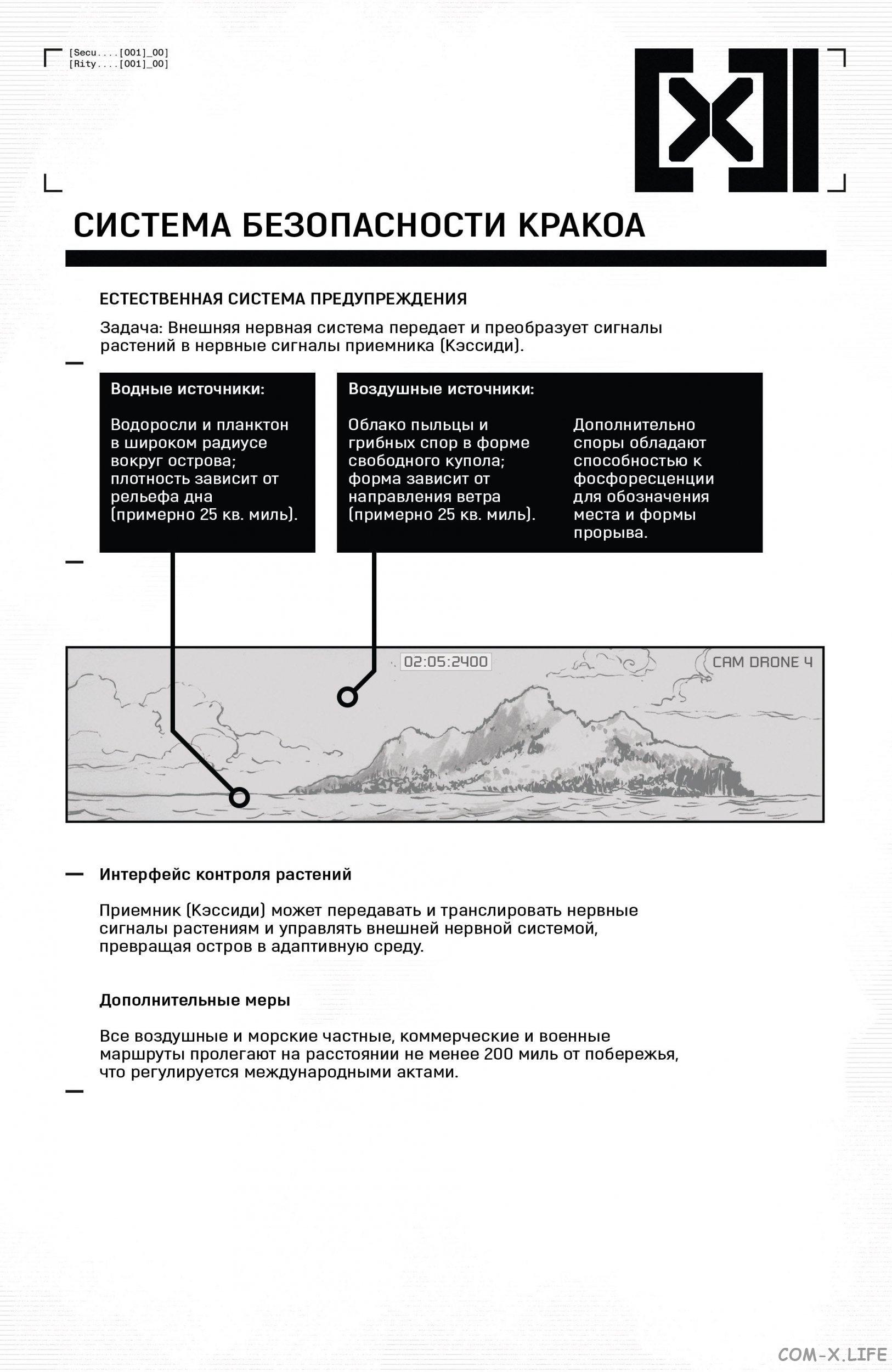 https://forumstatic.ru/files/0016/a4/af/36885.jpg