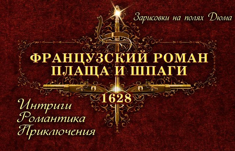 http://forumstatic.ru/files/0016/eb/73/29555.jpeg