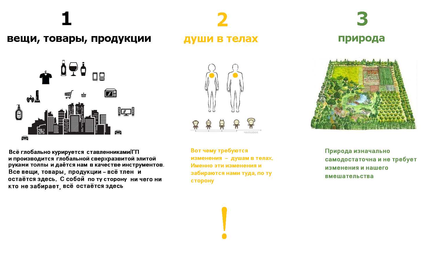 https://forumstatic.ru/files/0017/52/02/71956.png